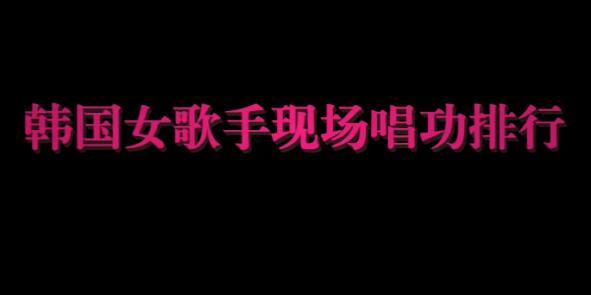 孙丹菲眼泪簌簌图片