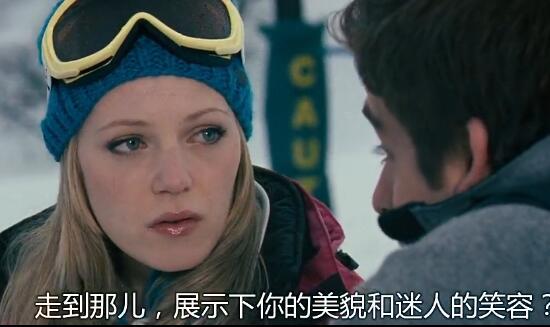 冷冻(Frozen)