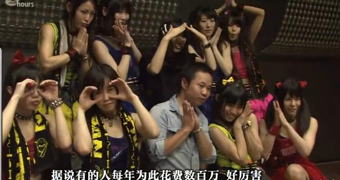 日本偶像女团