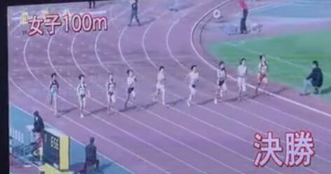 日本女高中生跑100米