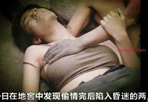 巩俐菊豆完整版无删