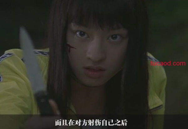 大逃杀电影Battle Royale