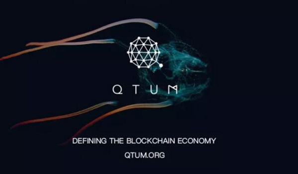 Qtum区块链的估值模型