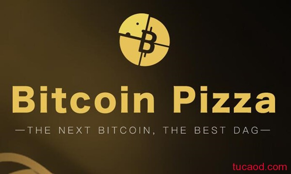 Bitcoin Pizza挖矿教程