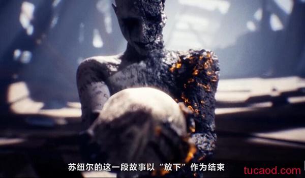 地狱之刃塞娜的献祭剧情攻略
