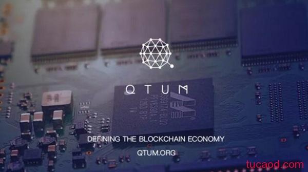 区块链技术的应用前景_量子链帅初