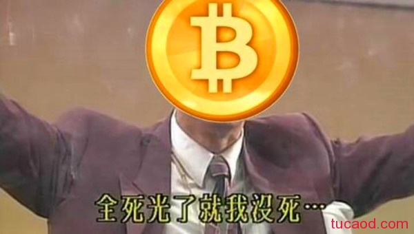 bitmex交易所靠谱吗