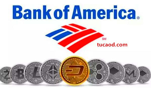 美国银行认可加密数字货币的竞争优势
