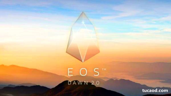 BM为EOS节点更改EOS白皮书2.0