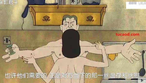 浴室里的鳄鱼_男养食人花女养鳄鱼