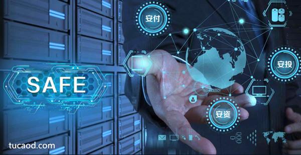 安付-安网safe安全支付