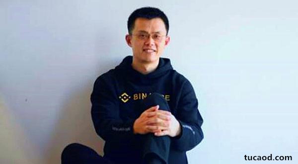 币安创始人赵长鹏:「一旦我们做了决定,就会马上执行」
