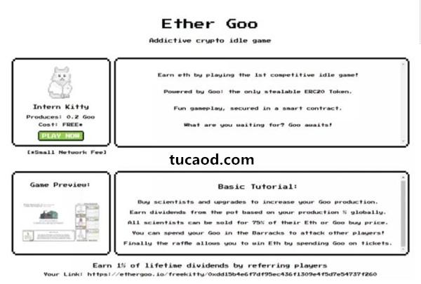 进入EtherGoo游戏界面
