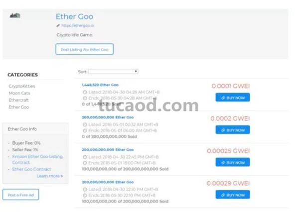 交易平台 eMoon