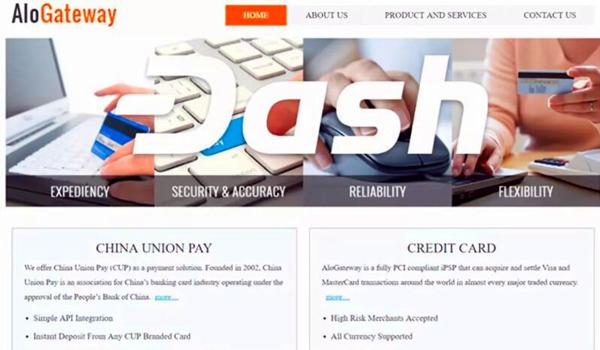 AloGateway全球支付服务平台与DASH达世币达成合作关系