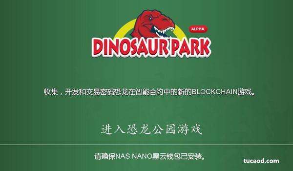 DinosaurPark星云链Jam恐龙对战加密游戏