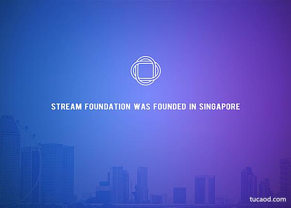 Stream基金会
