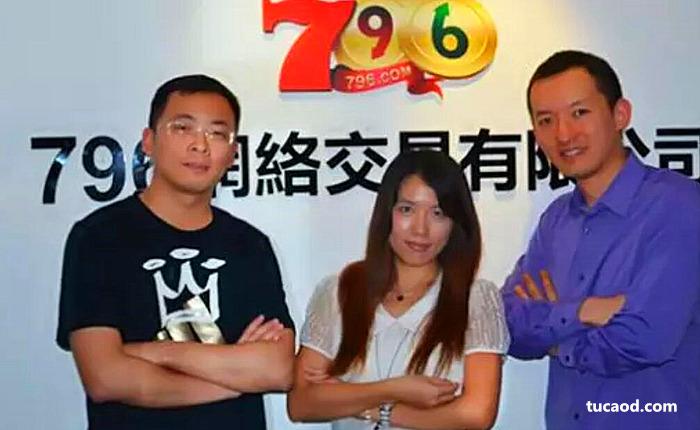 796交易所_朱荣_决胜千里
