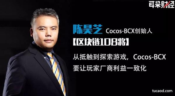 捕鱼达人陈昊芝_触控科技CEO
