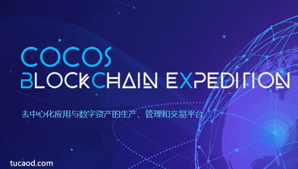 Cocos-BCX区块链游戏引擎项目