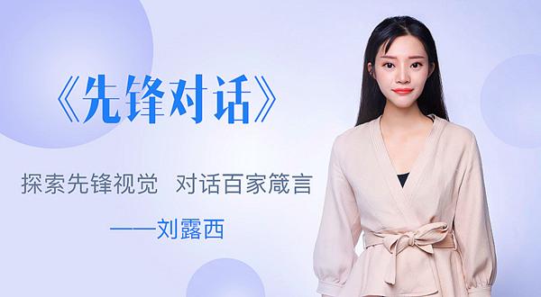 刘露西_币圈第一篇玛丽苏女主角