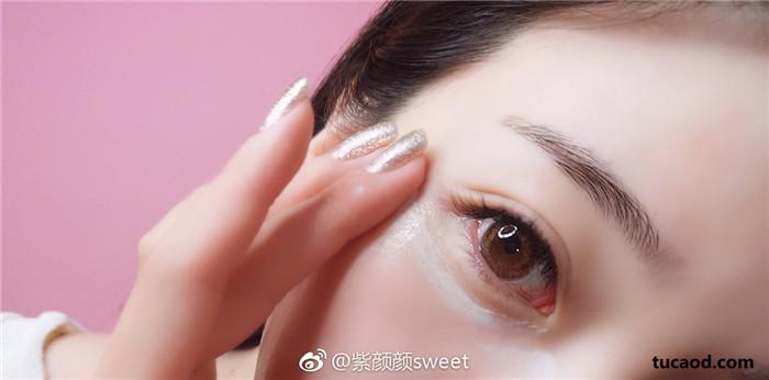 紫颜颜sweet-眼部护理
