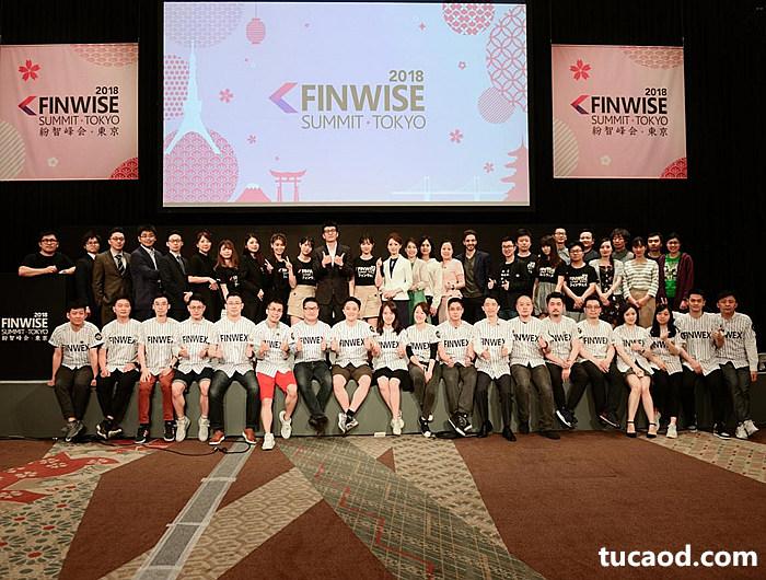 2018年FINWISE峰会东京站
