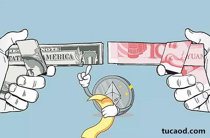 中美数字稳定币对比_WIT对比GUSD_MakerDAO潘超
