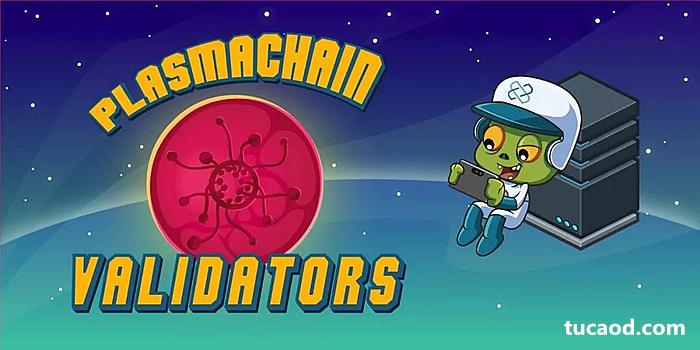 PlasmaChain节点挖矿验证者_服务器要求配置