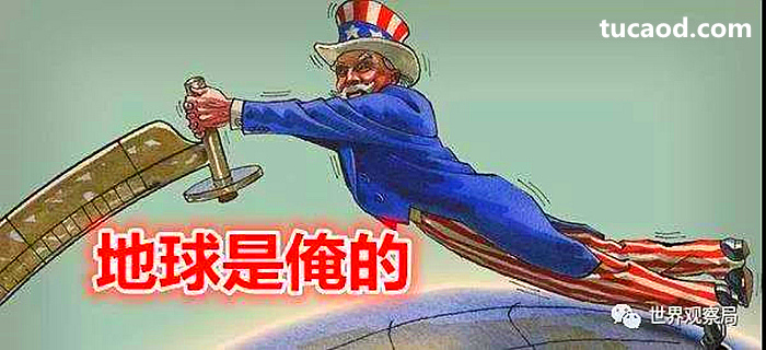 911事件对中国经济发展的深远影响_美国的金融霸权和平衡的政策_中国崛起_大国博弈