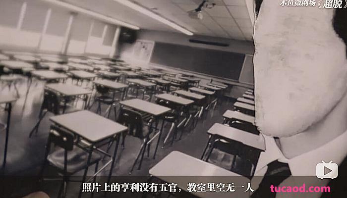 电影超脱剧情官方解析_绝望的教育体制_双重思想Detachment分离_木鱼微电影