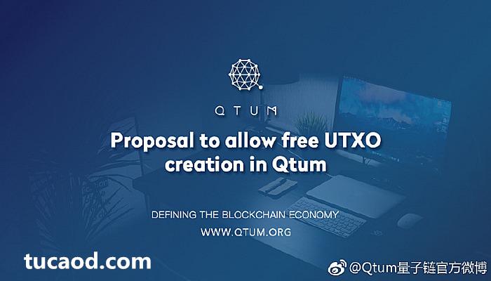 区块链服务不再被手续费所束缚_支持免费生成UTXO_量子链Jordan Earls