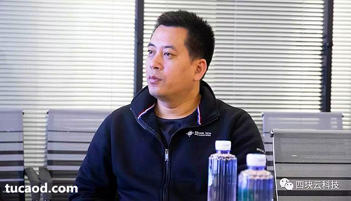 四块科技创始人冯国东