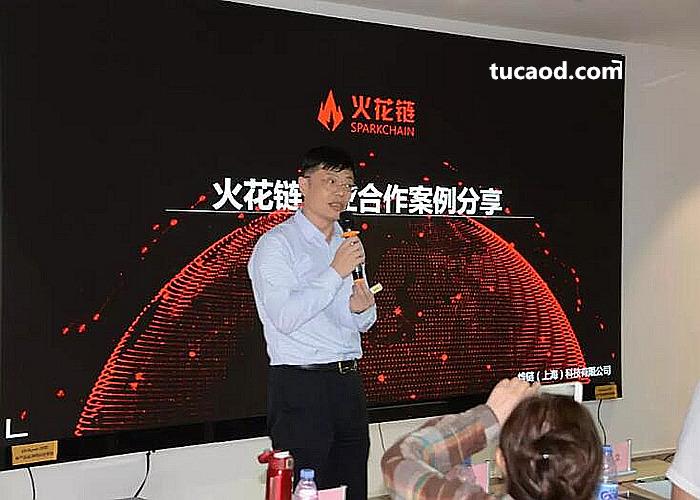 烨链科技创始人CEO蒋晓军