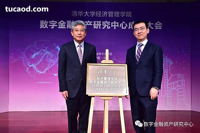 清华大学经济管理学院院长白重恩(左)与捐赠方比特大陆联合创始人、首席执行官吴忌寒(右)