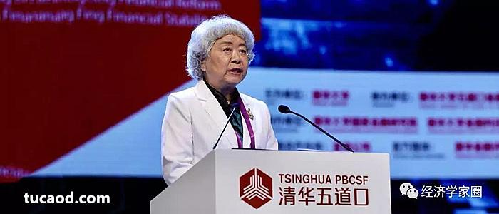 吴晓灵:很多事情央行是明白的,但操作中受到掣肘_经济学家圈