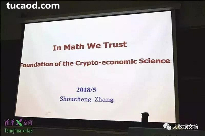 In Math We Trust-Foundation of the Crypto-economic Science