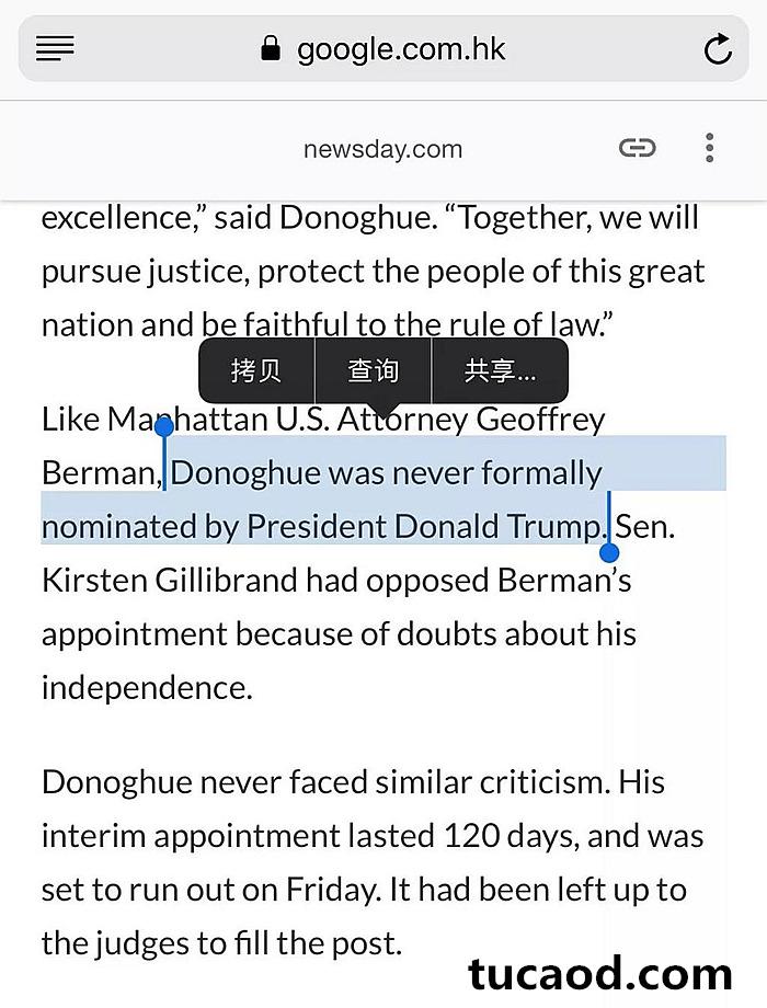 Richard Donoghue和Berman是仅有的两个未得到特朗普正式任命的联邦检察官