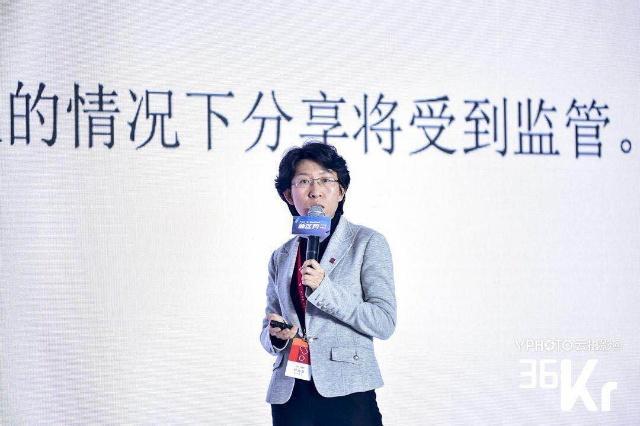 股权融资已去,数字时代将至,中国仍有数据红利_资产数字化_新的组织模式_区块链与数字经济_北京大学光华管理学院刘晓蕾