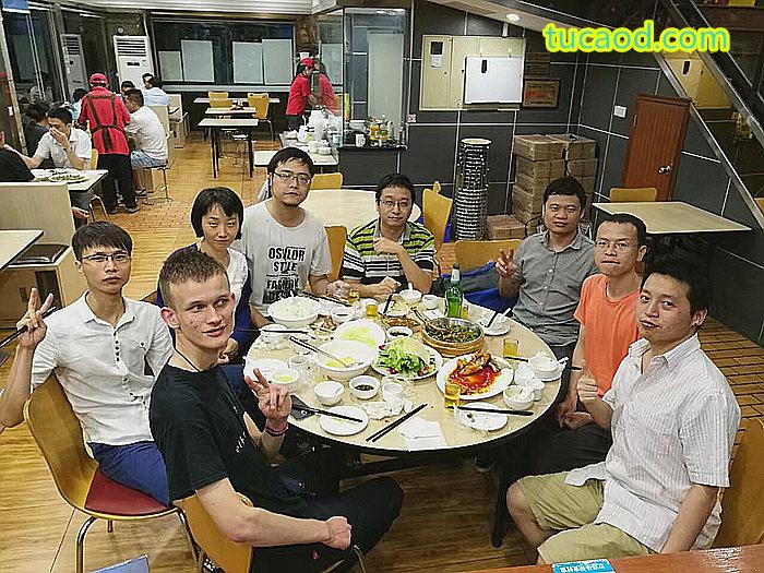 申屠青春-银链科技-V神-吃饭