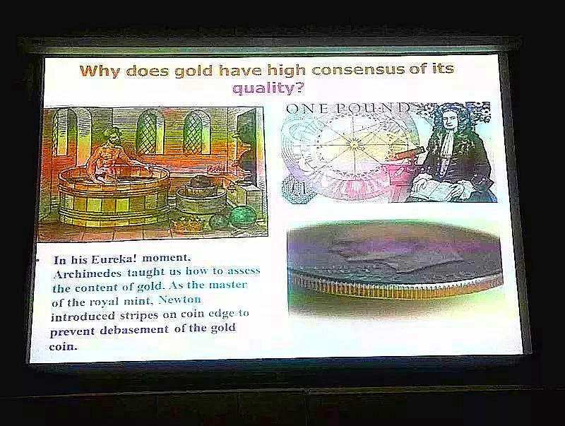 为什么对金有那么大的认识呢?阿基米德-牛顿