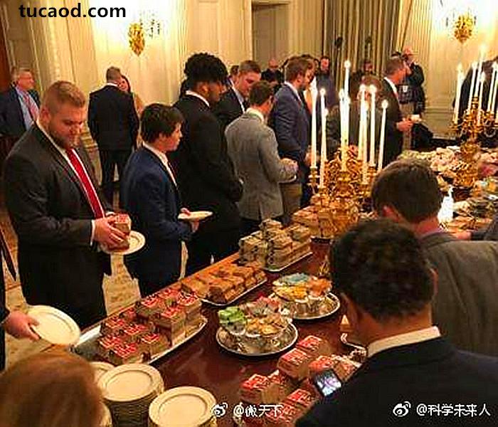 特朗普宴会照片-汉堡包