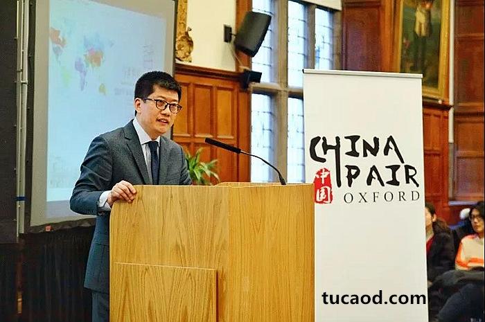 薛兆丰,经济学者,牛津凤凰网中英国际论坛的英文主旨演讲中文精编