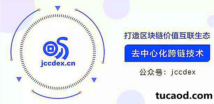 安徽井畅区块链技术-去中心跨链应用