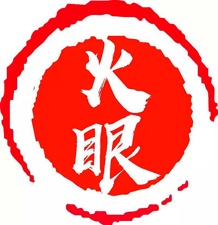火眼生态_链井信息科技有限公司