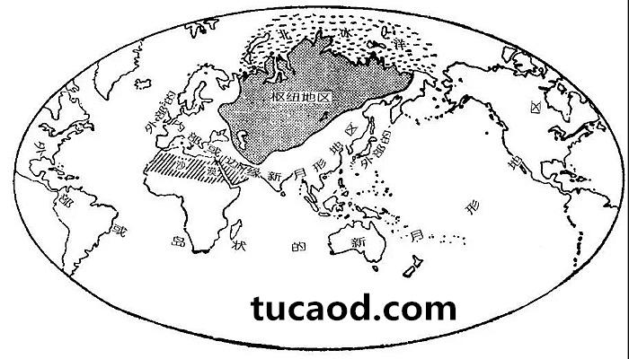 英国地理学家麦金德将其战略思想
