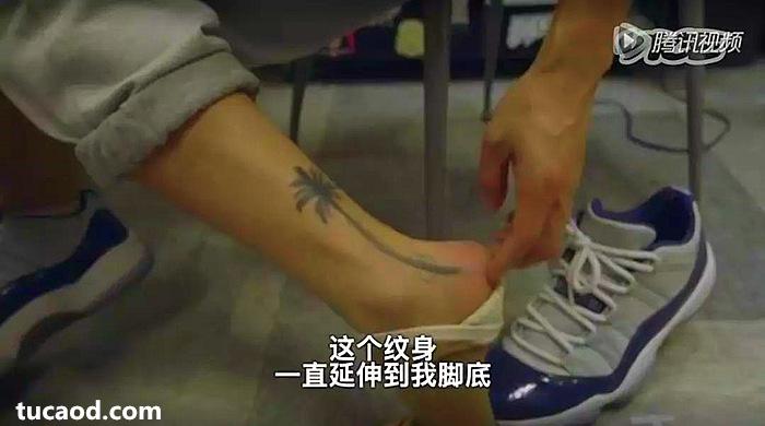 陈冠希的纹身