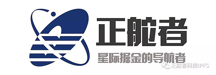 江西正舵者运营IPFS网络科技有限公司