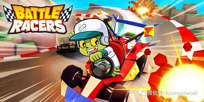 Battle Racers 在区块链中收集零件、设计赛车、交易、竞速_Loom SDK项目系列