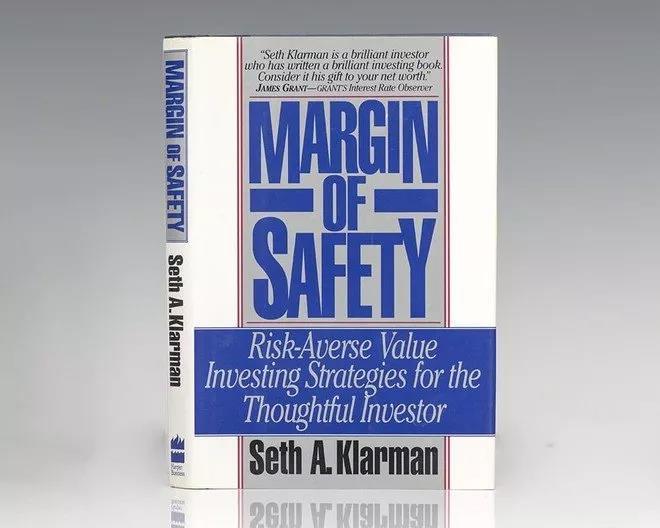 《安全边际》(Margin of Safety)